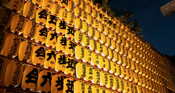 Die Totenfeste dieser Welt: Obon in Japan